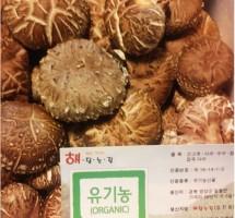 유기농 건표고버섯 200g